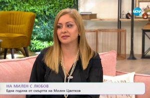Нумероложката Милена Иванова с емоционална изповед за любовта й с Милен Цветков